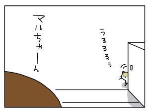 20170412_01