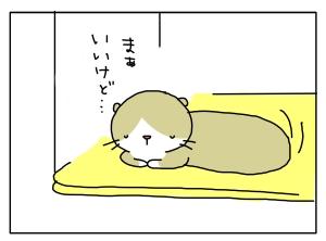 20160609_07
