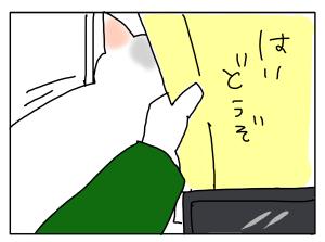 20180223_03