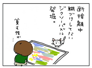 20180306_01