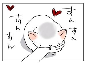 猫と一緒-20110808_04