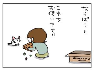 20171221_03