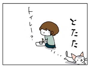20170718_03