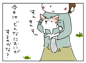 20171105_01