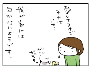 20171006_06