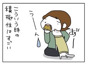 20151022_04