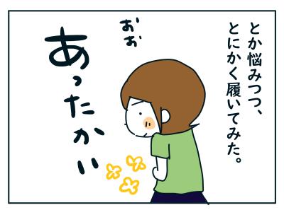 20190905_03