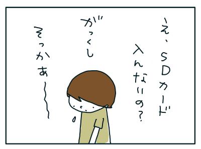 20180829_04