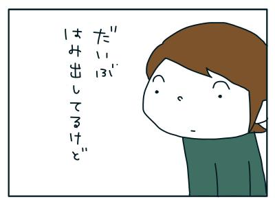 20190225_02