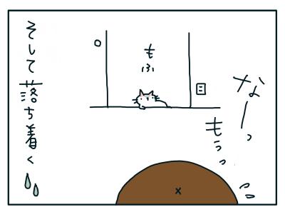 20180828_09