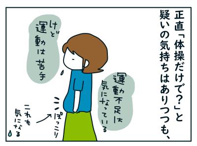 20190908_03