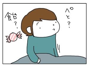 20160113_05