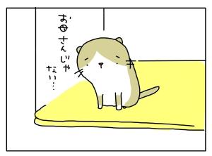 20160609_10