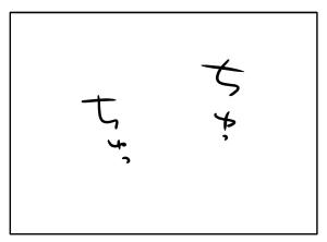 猫と一緒-20100318_02