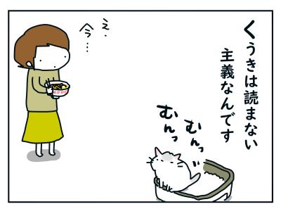 20191127_03