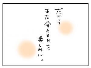 20170428_25