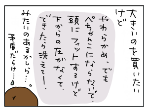 20170521_04