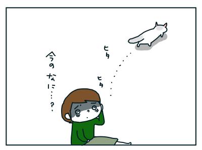 20190325_04