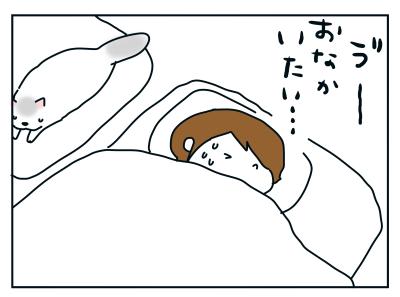 20191026_01