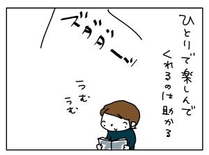 20161027_05