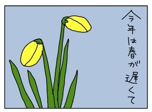 20160403_02