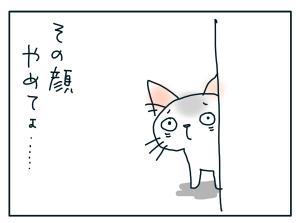 20180709_07