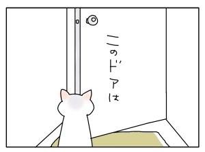 猫と一緒-20100728_02
