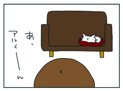 20190109_01