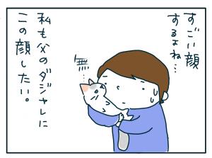 20180620_06