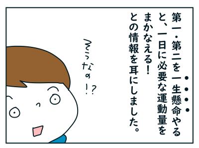 20190908_02