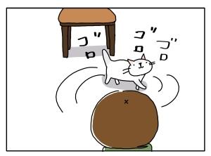 猫と一緒-20100430_14