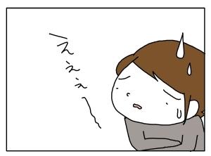 猫と一緒-20131008_02