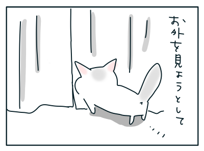 20190124_01