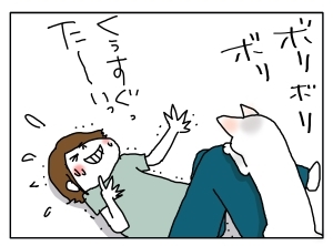 猫と一緒-20130718_04