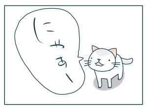猫と一緒-20091221_01