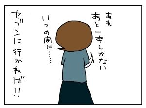 20150611_06