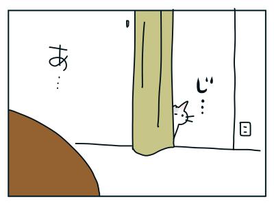 20191008_02