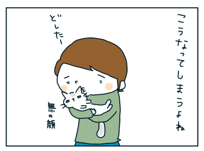 20190529_07