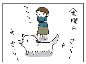 20140531_05