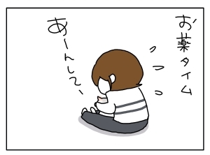 20150324_01