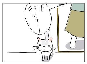 猫と一緒-20100521_04