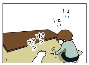 猫と一緒-20130307_06