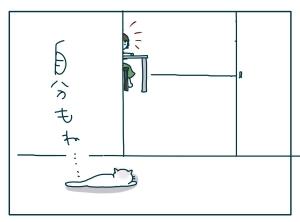 猫と一緒-20091216_11