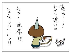20160929_05