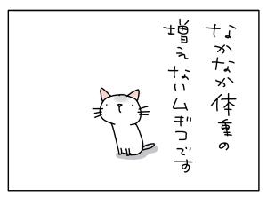猫と一緒-20110418_01