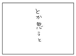 20161019_08