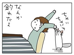 20180331_04