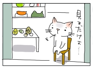 猫と一緒-20100319_12