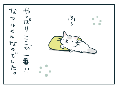 20190527_06