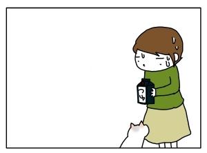 猫と一緒-20121203_08